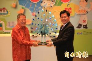 台中市與新加坡佳新集團  簽合作備忘錄
