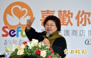 陳菊接班人是誰?傳3人可能角逐下屆高雄市長