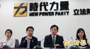 讓台灣人安全回家 時力呼籲中國停止非法綁架
