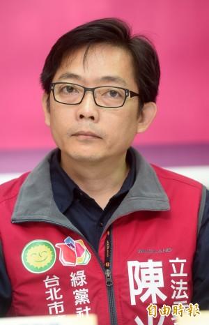 8台灣人被強行遣返中國 社民黨:土匪行徑