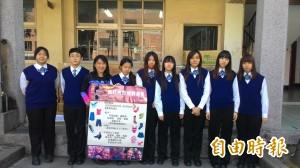 響應「舊鞋救命」 亞洲餐旅學生送愛到肯亞