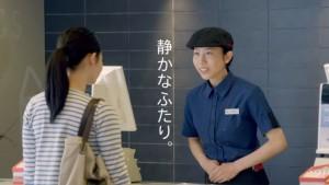 日本麥當勞廣告 店員這樣鞠躬引日網友不滿