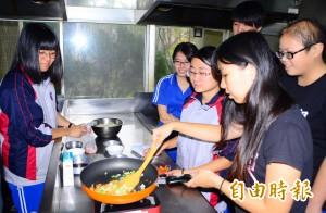 日本女婿:7個理由 台灣女生較不會做菜