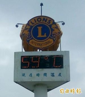 離譜的溫度計! 雲林今天氣溫59℃?