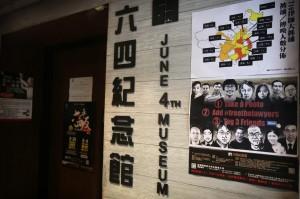 遭政治壓迫?香港六四紀念館最快6月4日熄燈