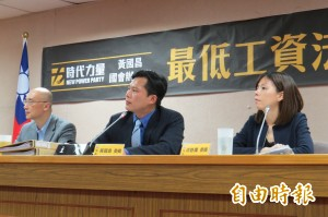 台灣最低工資過低 黃國昌:應立法改善