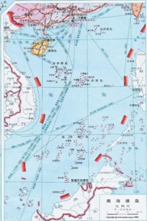美智庫:國際仲裁庭可能裁決南海九段線不合法