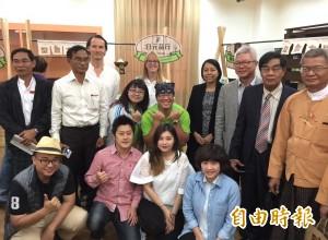 高雄農業揚名國際 緬甸國會議員來取經