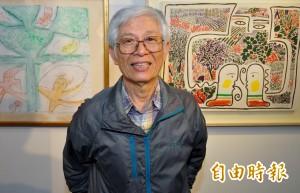 畫了半世紀 童趣畫家趙國宗獲特別貢獻獎