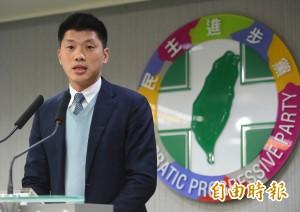 熊本地震災情 民進黨捐100萬元賑災