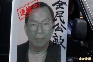 藍營經濟要犯潛逃中國 鄉民諷:一到對岸就自由了