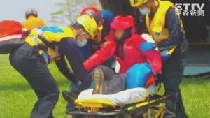婦登山骨折硬要搭直升機 監視器爆還能自己走!