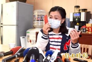 傳「阿廷」在中國認罪  劉媽媽:都是別人聽聞