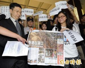 香港調查:新聞自由淨滿意率創新低