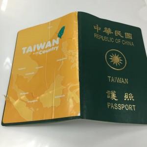護照封底貼「台灣是我的國家」 舞者赴澳門遭遣返