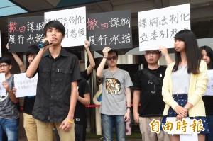 民進黨回應學生 撤回爭議課綱是一貫立場