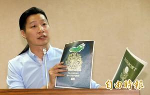 「台灣國貼紙條款」闖三讀 國、親兩黨合力攔阻