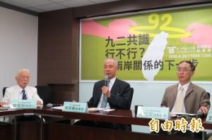 新台灣國策智庫民調:76.2%民眾不清楚九二共識