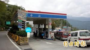 國際油價走高 下週汽油估漲0.3、柴油估漲0.4元