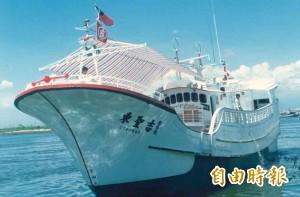 「沖之鳥礁」爭議 中國不承認日本主張