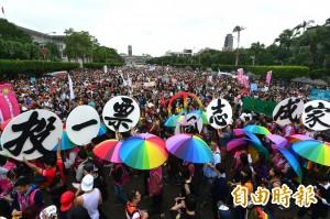 澀谷舉行LGBT遊行 希望趕上台灣腳步