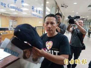 被害者家屬求償210億 呂忠吉:沒錢能生出來賠大家嗎?