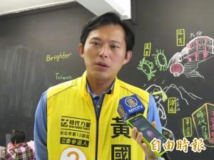 選前只邀黃國昌、沒邀李慶華  三立被罰220萬元