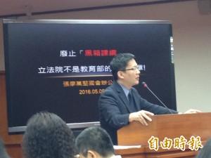 面對課綱爭議 吳思華:成立真相調查會從陳水扁時代開始查