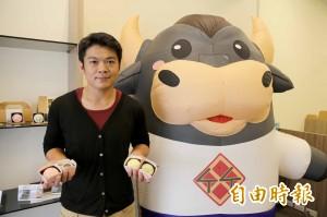循熊本熊模式 「頓物牛」無償授權行銷竹田