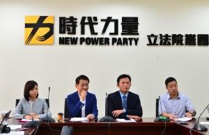 WHA「中華台北」無法代表台灣 時力批矮化