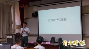 廣設大學 台大教授:3成年輕人未來無可能性
