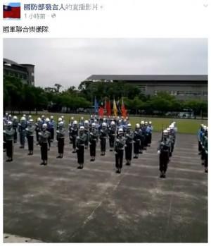 國防部玩臉書直播   520就職表演搶先看