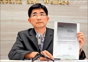 中國官媒稱:接受中華台北 就是承認一中