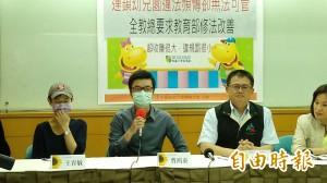 知名幼兒園超收只罰分校 全教總呼籲修法