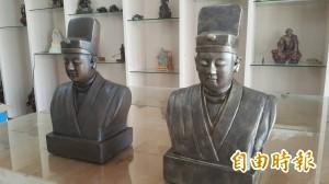 台灣阿成賣財神像 稱為選2020總統籌款