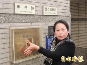 吳子嘉撰文控賴美惠涉賄 挨告加重誹謗不起訴