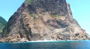 龜山島岩壁崩塌   馬英九明天照常登島訪視