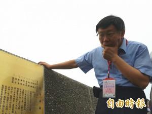 訪宜蘭櫻花陵園 柯P:台灣現況跟蔣渭水診斷差不多