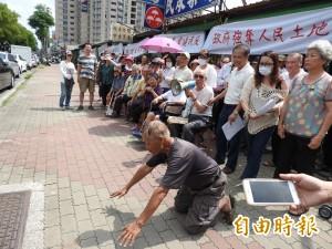 高雄果菜市場徵收爭議 地主及承租戶下跪抗議