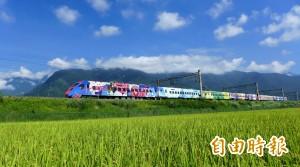 「台鐵史上最美彩繪車」蕭青陽普悠瑪6月走入歷史