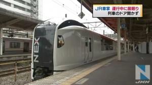 日本JR車門遲開30秒 原來車掌睡翻了