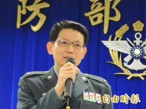 結束31年軍旅生涯 國防部發言人羅紹和退休
