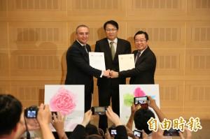 台灣麗谷產業創新聯盟成立 助化妝品產業鏈結國際