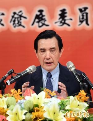 馬爭歷史定位 國發會再發「漁船遭日本扣押事件」民調