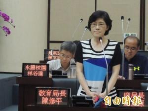 校長遴選委員會委員組成 南市教局重申公正客觀