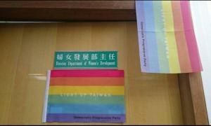 517國際不再恐同日  林靜儀掛彩虹旗挺同志
