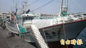 沖之鳥護漁 台日艦節制僅廣播喊聲