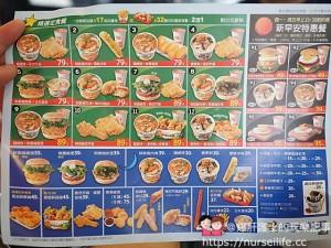 CP值超高?她分析丹丹漢堡紅遍南台灣的3大主因