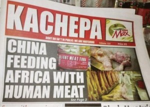 製「人肉罐頭」銷非洲?中國外交部否認