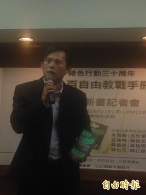 談小英政府上台 黃國昌:行政立法合作、推動改革